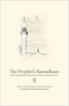 the-prophets-ramadham